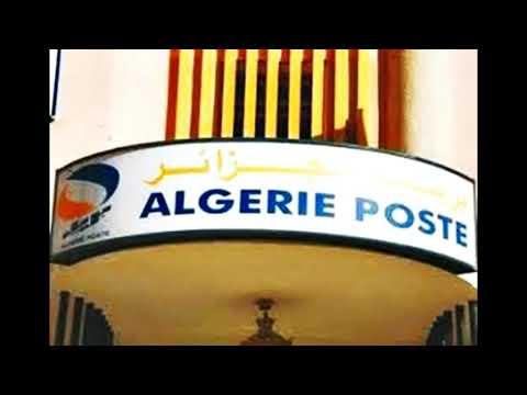 Algérie poste, le vol de colis empêche tout développement du pays ?