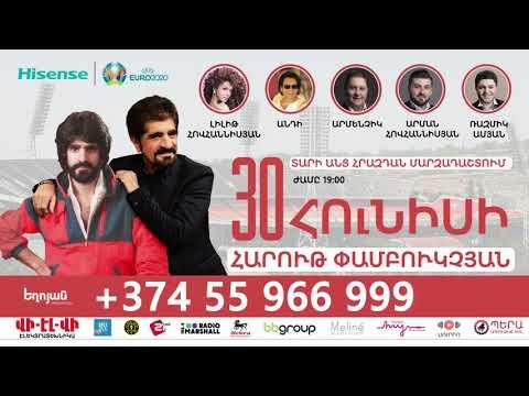 Harout Pamboukjian - JUNE 30 In HRAZDAN STADIUM