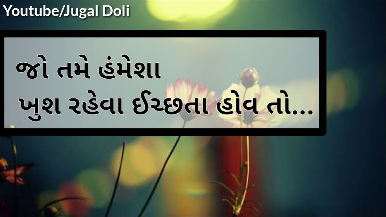 Motivational Quotes Whatsapp Status Video Life Changing Quotes