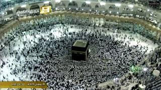 Day 19 - Full Taraweeh Makkah 2018 - Ramadan 1439 AH - Recite Quran  27:59 w/ English Subtitle