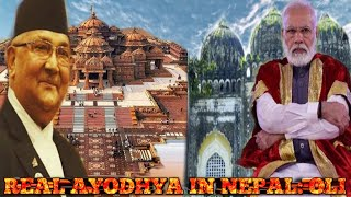 Real Ayodhya Is Not In India With Proof! Lord Rama Is Nepali, Not Indian,Claims Nepal PM Oli