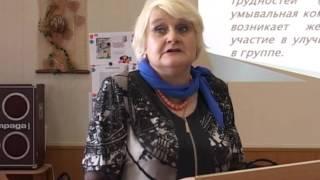 1) Вводная лекция КлековкинаТ.П.
