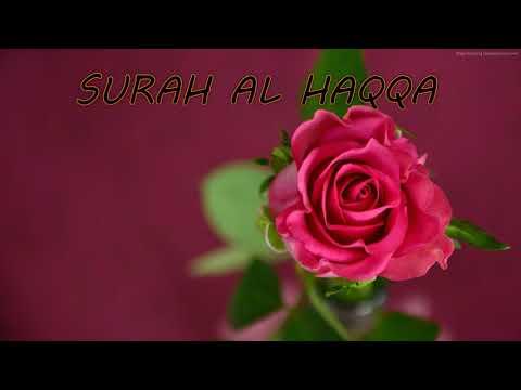 SURAH AL HAQQA II Best Amazing II Recitation Of Quran II سورہ الحاقہ