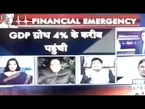 Financial Emergency India 2013