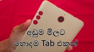 Tichips T705 Pro Dual SIM Tablet Unboxing & Review in Sinhala by SinhalaTech