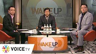 Wake Up Thailand ประจำวันที่ 13 มีนาคม 2563