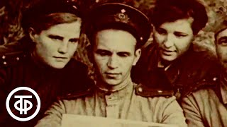 Малая земля. Фильм второй. Экранизация книги Леонида Ильича Брежнева (1979)