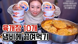 20200224 10 Cup Noodles Mukbang, eating show