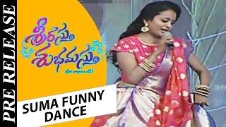 Suma Funny Dance | Srirastu Subhamastu Pre Release Event | Allu Sirish | Lavanya Tripathi | Thaman