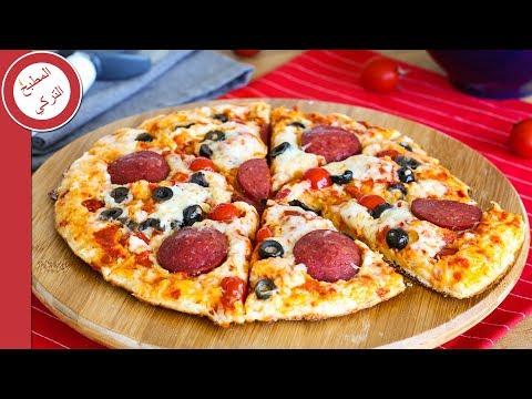 صورة  طريقة عمل البيتزا اسهل طريقة لعمل بيتزا بدون فرن طريقة عمل البيتزا من يوتيوب