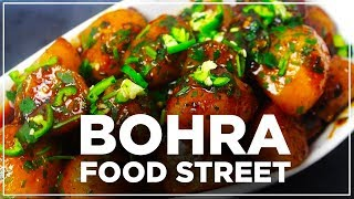 Eat Street – Bohra food at Pakistan Chowk​ | SAMAA ORIGINAL | 20 May 2019