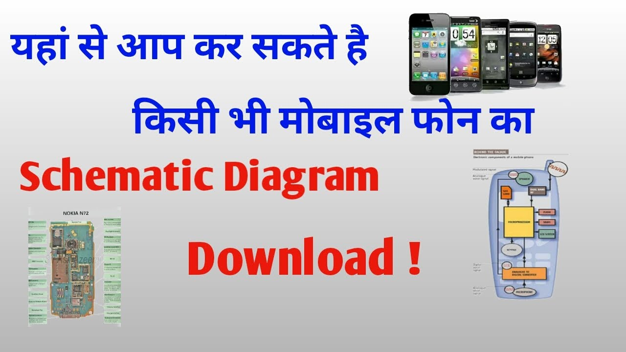 How to download mobile PCB schematic diagramservice manual hindi