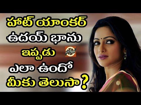 Anchor Udaya Bhanu Latest Photos Unseen Pics Telugu Hot Anchors Filmy Poster