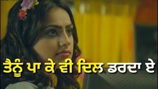 Kho na Baithan by Kulwinder Billa Status video
