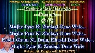 Mujhe Pyar Ki Zindagi Dene Wale Demo Karaoke Stanza-3, Scale-D# English Lyrics By Prakash Jain