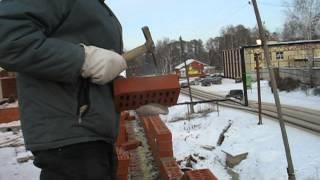 Кладка облицовочного кирпича видео(Кладка облицовочного кирпича в зимнее время., 2013-01-03T19:13:07.000Z)
