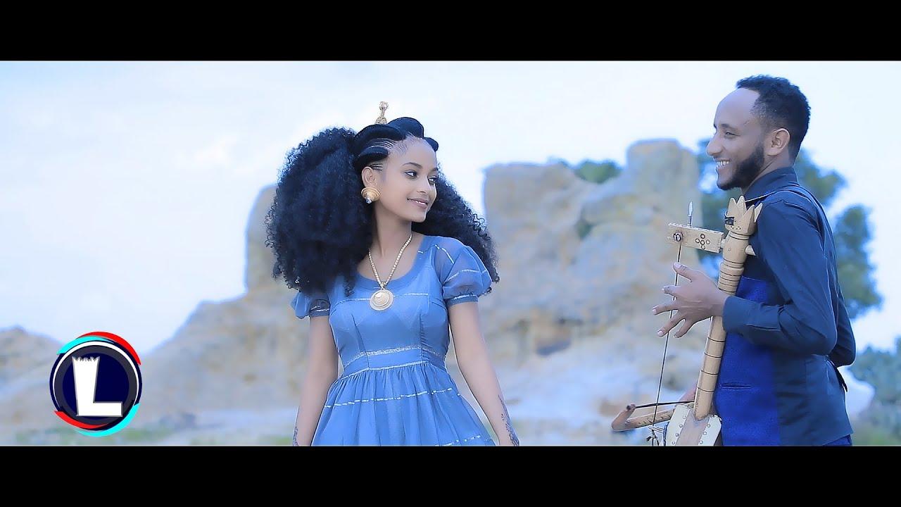 Download Milaw Tesfay - (Weniye Weni) ሚላው ተስፋይ (ወኒየ ወኒ) Tigray Music (Official Video)