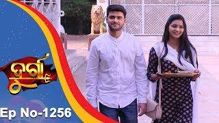 Durga | Full Ep 1256 | 17th Dec 2018 | Odia Serial TarangTV