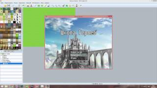 RPG Maker MV урок 3 - Parallax mapping RPG maker MV