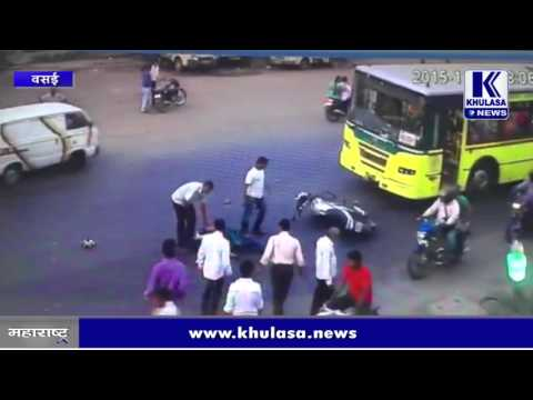 Vasai Accident