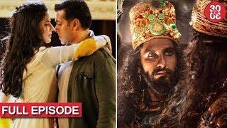 Salman-katrina to work together again | ranveer overwhelmed with 'padmavati's trailer response