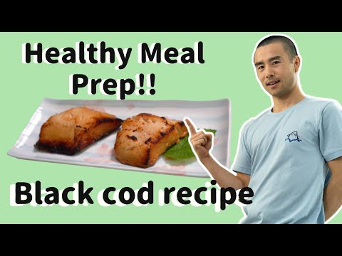 Black Cod Recipe | Ginadara Kasuzuke (sake Lees Marinade)