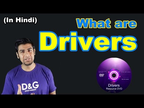 What are Drivers / Third Party Drivers ? How they work in your computer. (In Hindi)