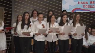 """Урок-концерт """"Наша ВеликаЯ Победа!"""" в Республике Сербской"""