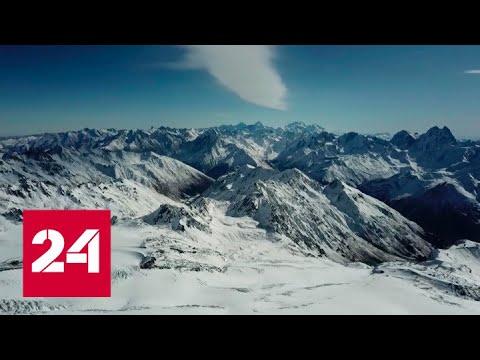 Невероятная история на Эльбрусе: альпинисты спасли туристку без признаков жизни - Россия 24