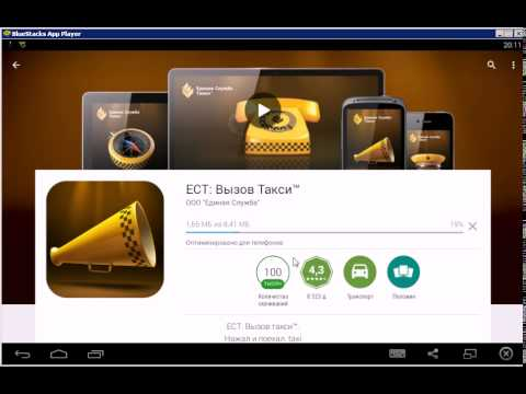 Видео Мобильная версия онлайн казино фараон