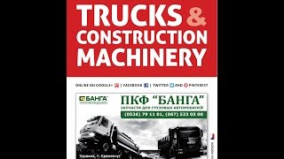 TRUCKS & CONSTRUCTION MACHINERY   June 2016 (ČESKÝ TRUCKER)