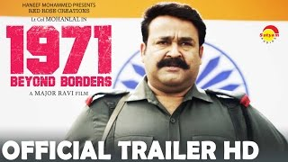 1971 Beyond Borders Official Trailer HD | Mohanlal | Major Ravi