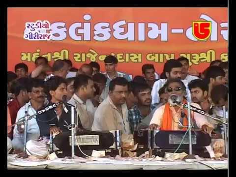 09-Ashadhi Bij-2013-Torniya || Birju Barot & Laxman Barot || Morli Kamangari ( Lok Geeto )