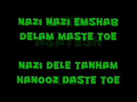 nazi nazi emshab lyrics