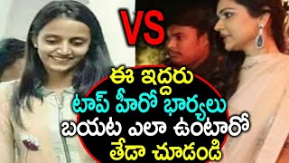 Differences Between Lakshmi Pranathi And Sneha Reddy   Tollywood Celebrity Updates   News Mantra
