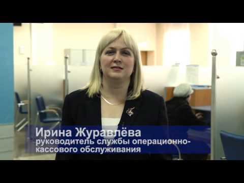 """Презентационный ролик банк """"ВТБ"""" в Курске 2013г."""