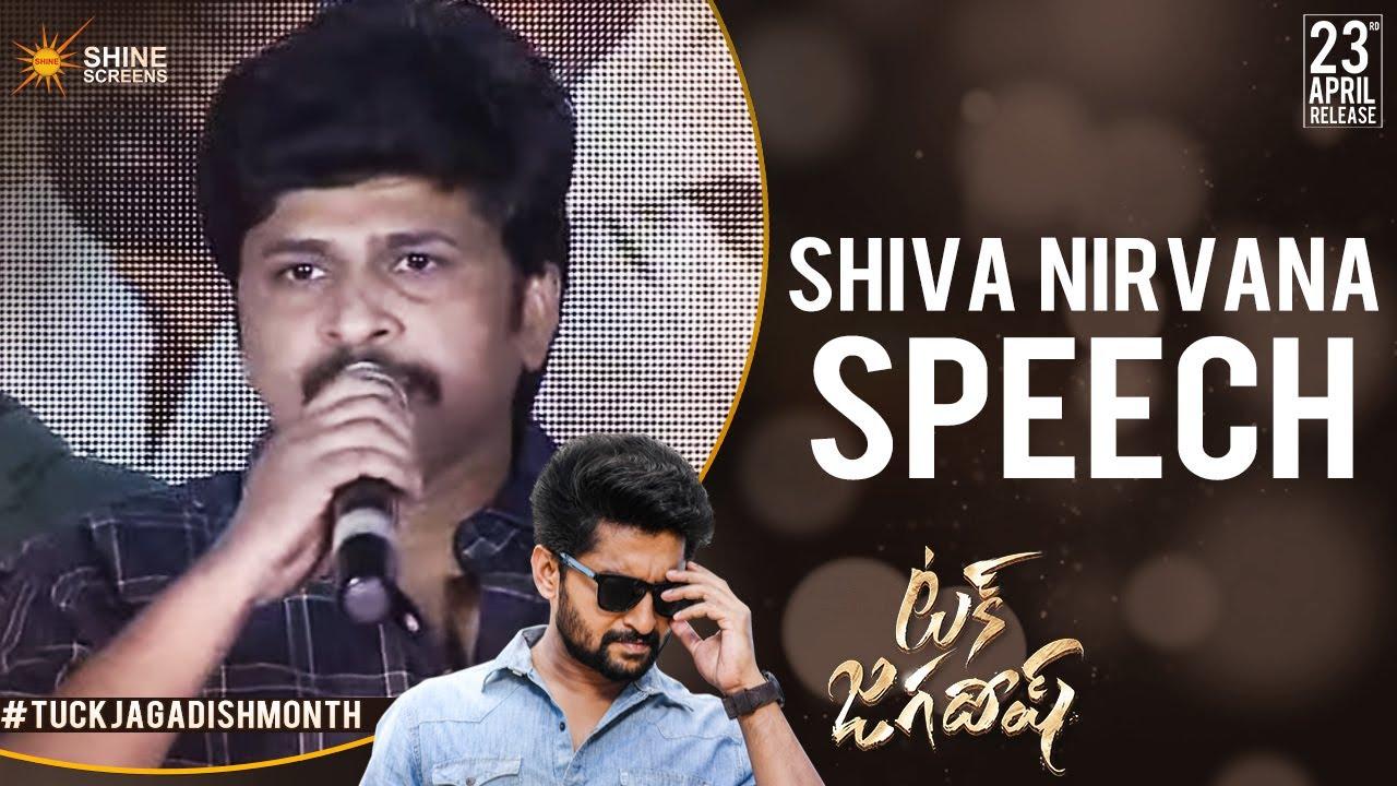 Shiva Nirvana Speech   Tuck Jagadish Press meet   Nani   Ritu Varma   Jagapathi Babu   Thaman S