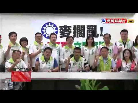 DPP city councilors from Kaohsiung and Tainan come out in support of infrastructure package