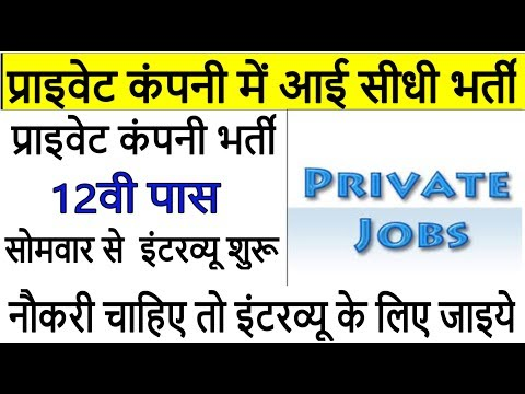 PRIVATE JOB - Tele Executive Vacancy For Freshers, Direct Walk In Interview
