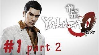 Baixar Yakuza 0 | Chapter 1 (Part 2/2) | Gameplay Walkthrough - No commentary
