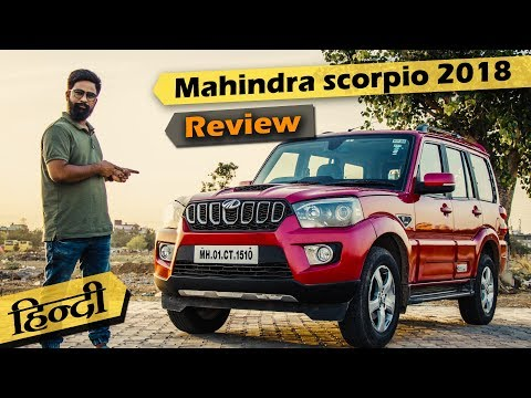 marketing and promotional strategy of mahindra scorpio 15 marketing strategies that inspire strategic it takes a lot of time and effort to develop and maintain a marketing campaign that resonates with your intended.