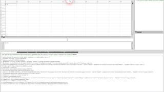 Парсинг контента, который подгружается скриптами (динамически)