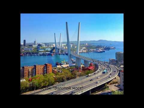 Продам 2 комнатную квартиру во Владивостоке
