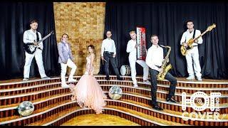 КАВЕР-ГРУППА ЮГ   UG COVER BAND - LIVE - группа на свадьбу, на корпоратив, на юбилей, на новый год!