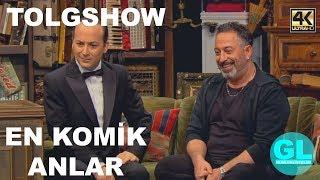 TOLGSHOW - Cem Yılmaz En Komik Sahneler (BİPSİZ)