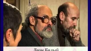 Апостол любви. Фильм 4