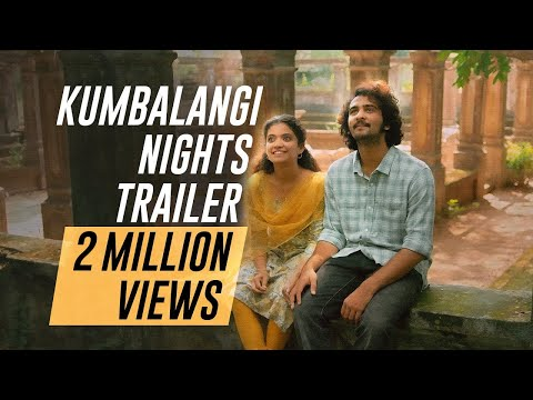 Kumbalangi Nights | Official Trailer | Fahadh Faasil | Soubi