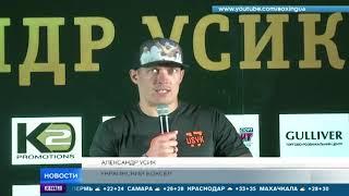 """Боксер Усик объяснил, почему не кричит """"Слава Украине!"""""""