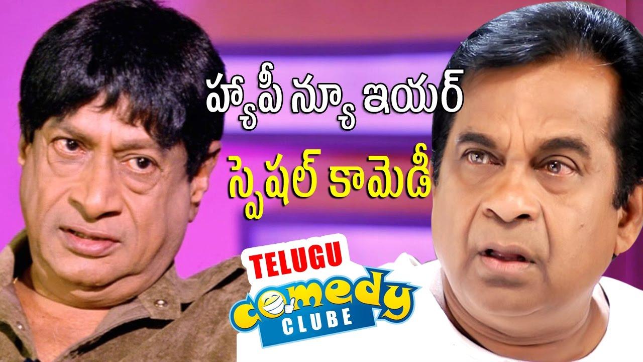 Telugu Porn