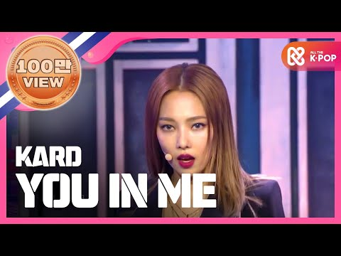 Show Champion EP.253 KARD - You In Me [카드 - 유 인 미]